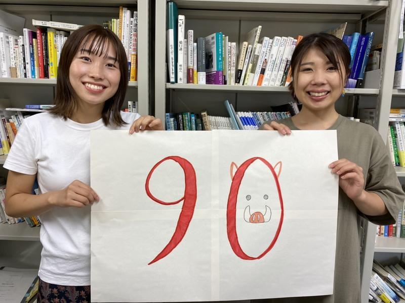 90_.jpg